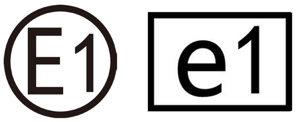 E/e-mark認證